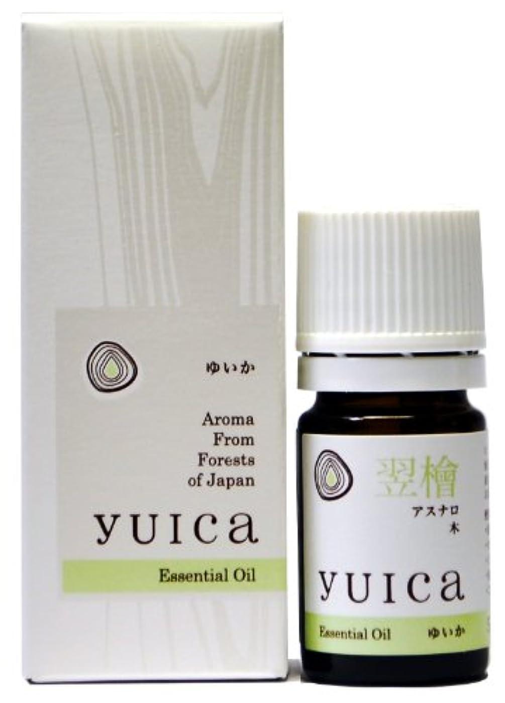 洗剤セラー詳細にyuica エッセンシャルオイル アスナロ(木部) 5mL