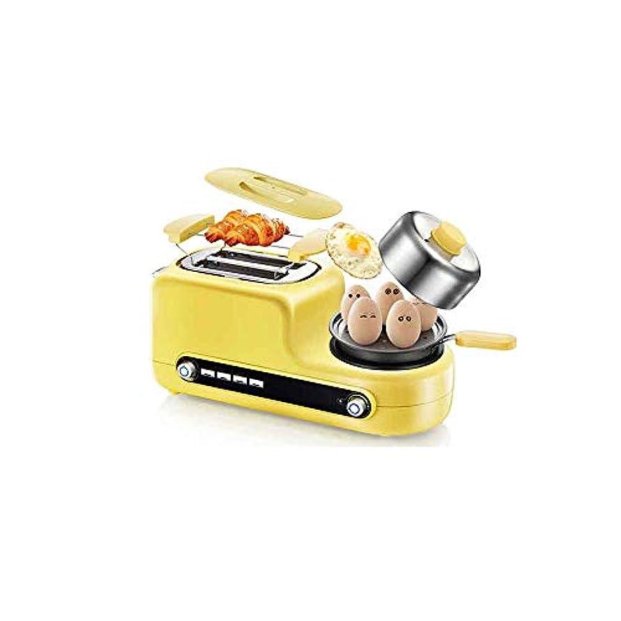手荷物経験者予報XIAOYU 朝食マシン多機能家庭用自動トースタートースタートースタートースター (Color : Yellow)