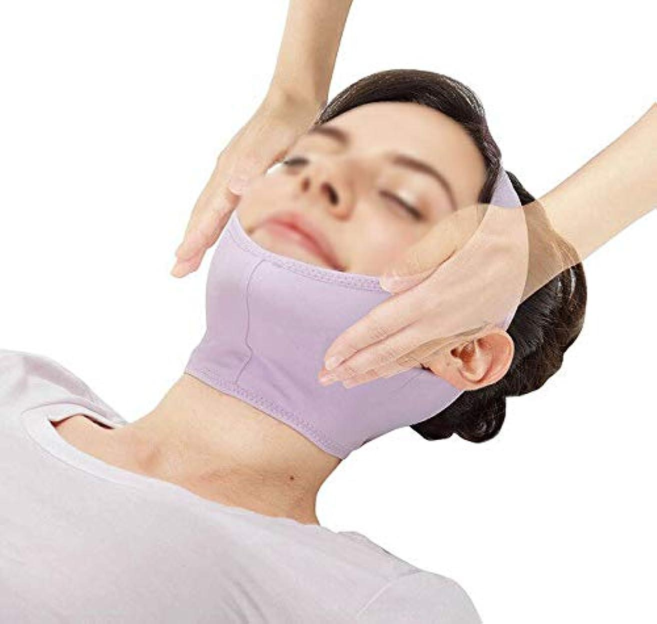 微視的障害者構成員MLX フェイシャルマスク、フェイスリフトアーティファクトマスク垂れ下がった顔小さなV顔包帯通気性睡眠ダブルチン減量マスク