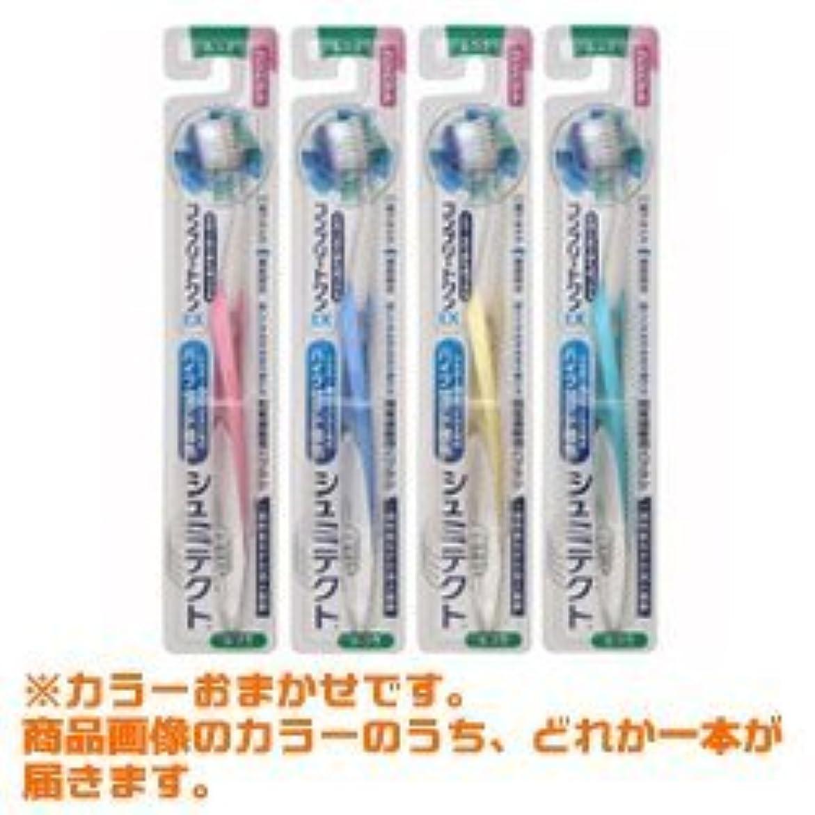 【アース製薬】シュミテクトコンプリートワンEXハブラシコンパクト ふつう 1本 (カラーおまかせ) ×10個セット
