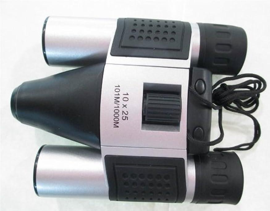 カレンダーコミットメント陽気な動画 静止画が撮れる デジタルビデオカメラ双眼鏡 デジタル双眼鏡 電池式 10倍 TEC-BINO-D08D