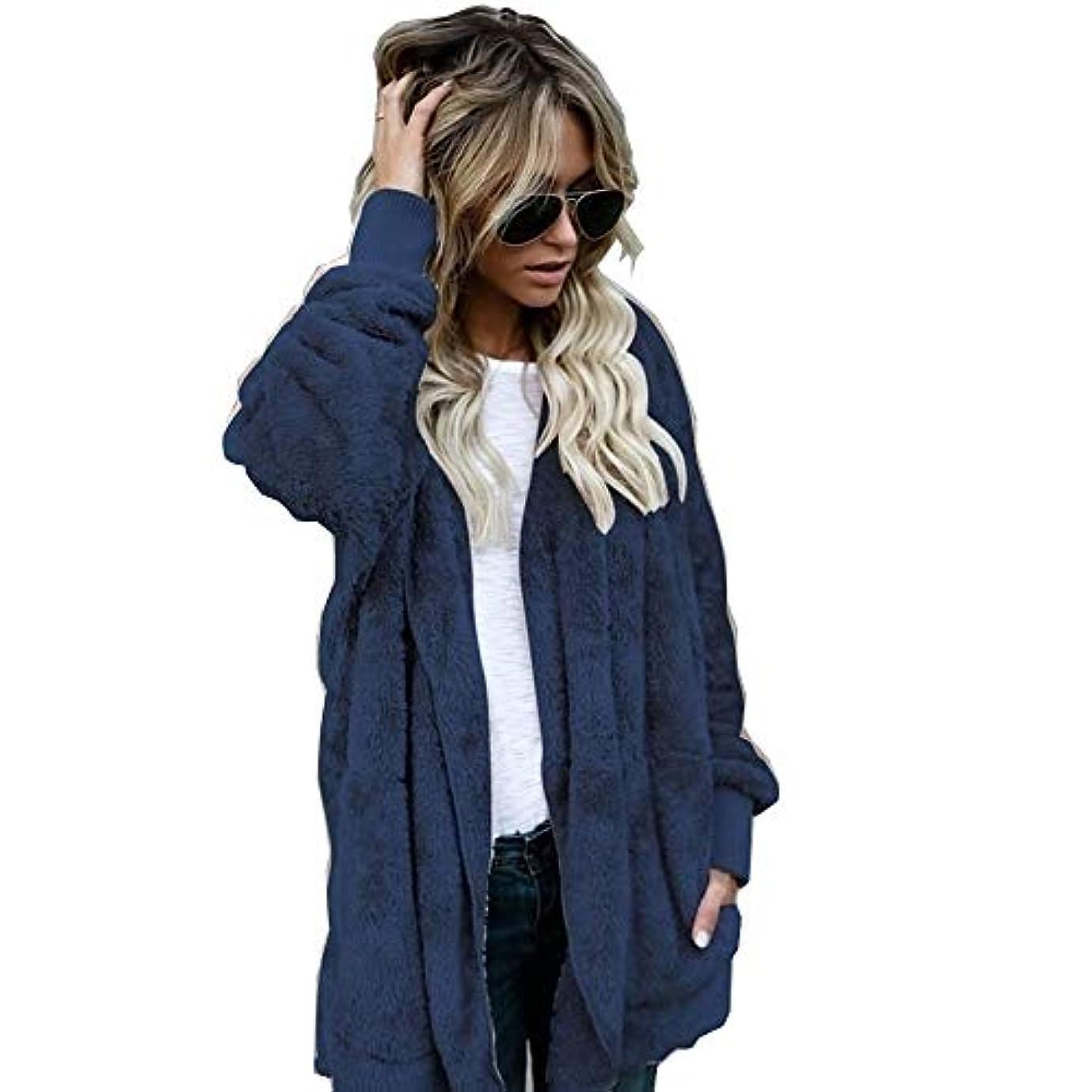 こどもの日接地反論MIFAN 長袖パーカー、冬のコート、女性のコート、女性の緩い厚く暖かいフェイクファーフード付きカーディガン