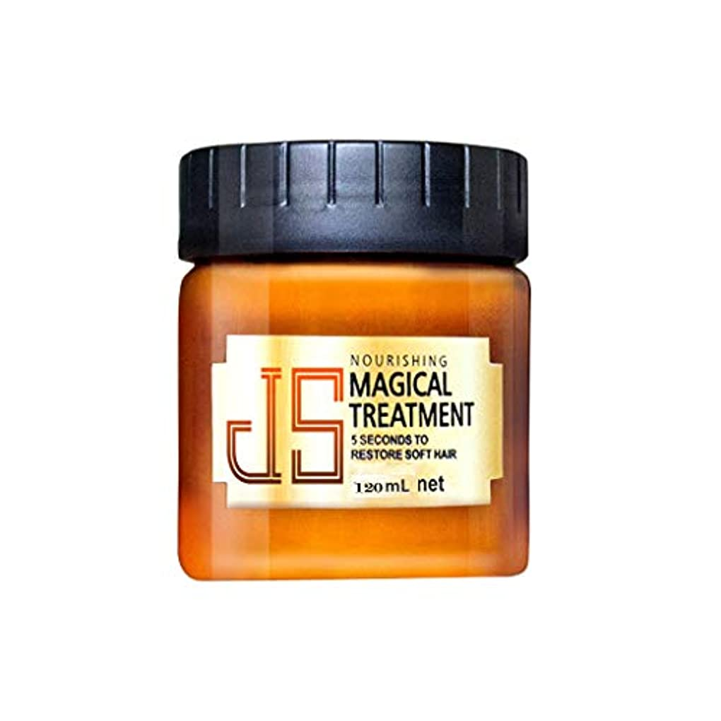 ペパーミント火傷介入するSakuraBest PURC Magical Keratin Hair Treatment Mask 5 Seconds Repairs Damage Hair Root Hair Tonic Keratin Hair...