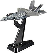 トミカ No.28 航空自衛隊 F-35A 戦闘機