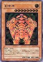 RDS-JP005 ULR 創世神【遊戯王シングルカード】