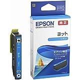 EPSON インクカートリッジ YTH-C シアン