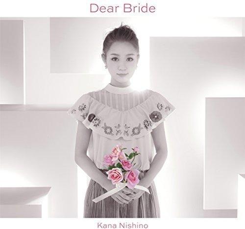 Dear Bride(初回生産限定盤)(DVD付)