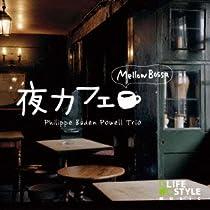 夜カフェ~メロウ・ボッサ