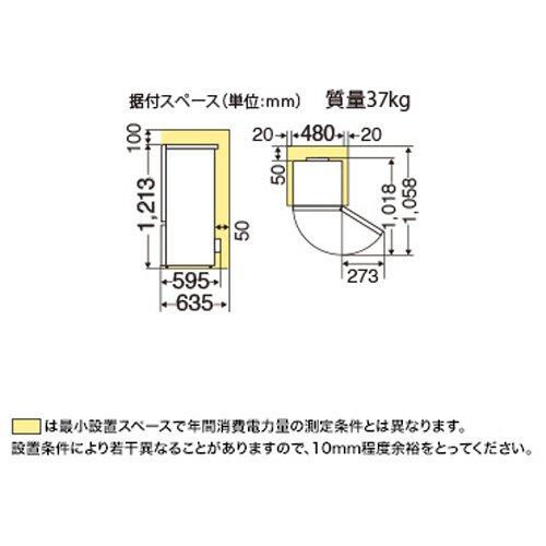 三菱 冷蔵庫 ボトム冷凍室 右開き 146L ピュアシルバー MR-P15A S