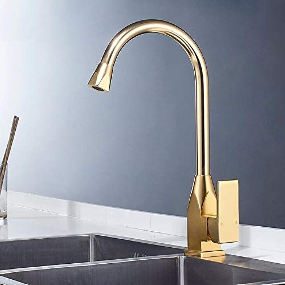 削除する分配します関連付けるブラックゴールド家庭用ホット&コールドウォッシュ洗面台蛇口、バスルームキッチン洗面台スペースアルミ食器洗い蛇口、セラミックバルブコア360°回転、簡単にインストール 作りが精巧である (色 : Gold)