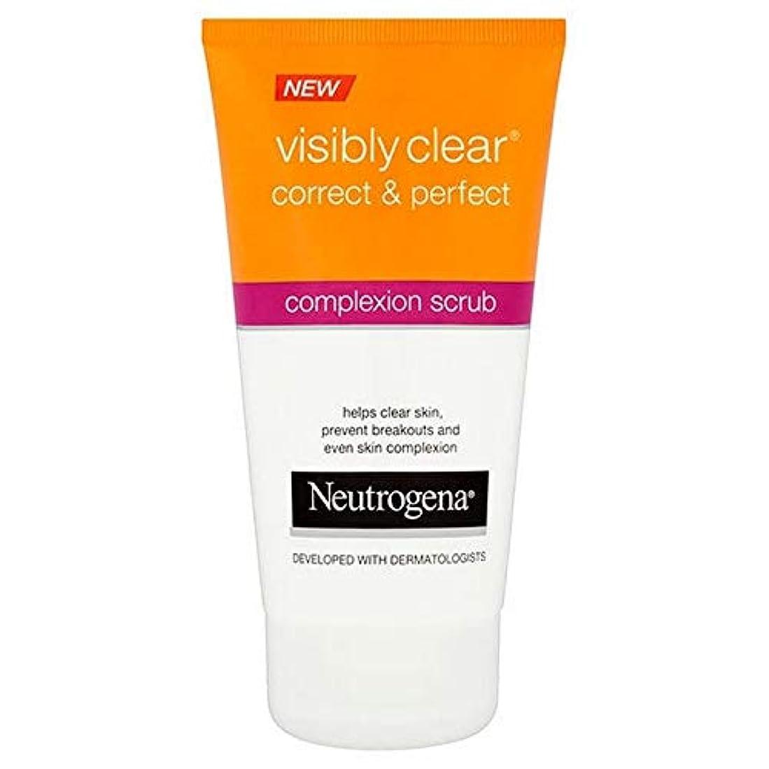 アルコール鋸歯状助けになる[Neutrogena] ニュートロジーナ目に見えて明らかに正しいと完璧な顔色スクラブ - Neutrogena Visibly Clear Correct & Perfect Complexion Scrub [並行輸入品]