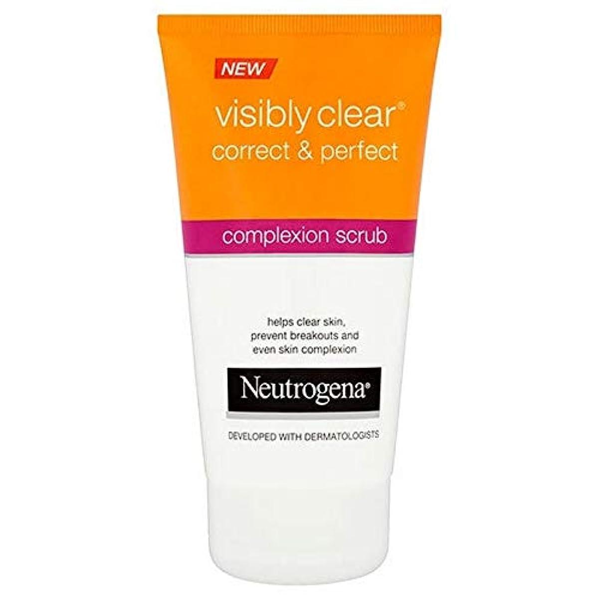 憤る金曜日誓約[Neutrogena] ニュートロジーナ目に見えて明らかに正しいと完璧な顔色スクラブ - Neutrogena Visibly Clear Correct & Perfect Complexion Scrub [並行輸入品]