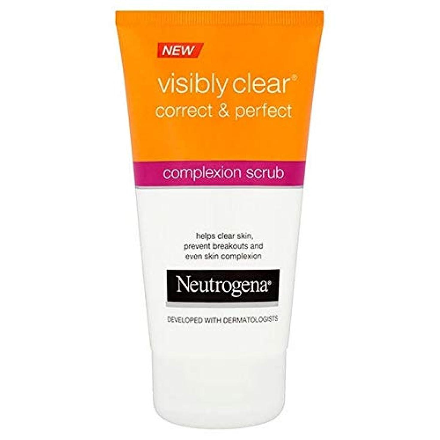 悲劇軽好戦的な[Neutrogena] ニュートロジーナ目に見えて明らかに正しいと完璧な顔色スクラブ - Neutrogena Visibly Clear Correct & Perfect Complexion Scrub [並行輸入品]