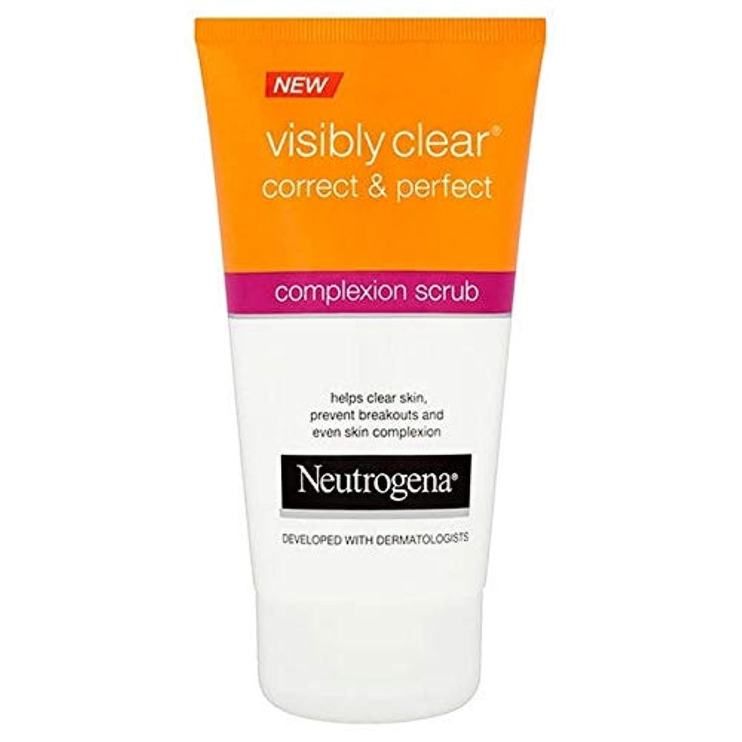 ヶ月目必須グレートオーク[Neutrogena] ニュートロジーナ目に見えて明らかに正しいと完璧な顔色スクラブ - Neutrogena Visibly Clear Correct & Perfect Complexion Scrub [並行輸入品]