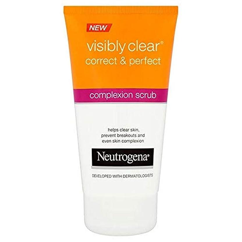 イタリアの大騒ぎ大使[Neutrogena] ニュートロジーナ目に見えて明らかに正しいと完璧な顔色スクラブ - Neutrogena Visibly Clear Correct & Perfect Complexion Scrub [並行輸入品]