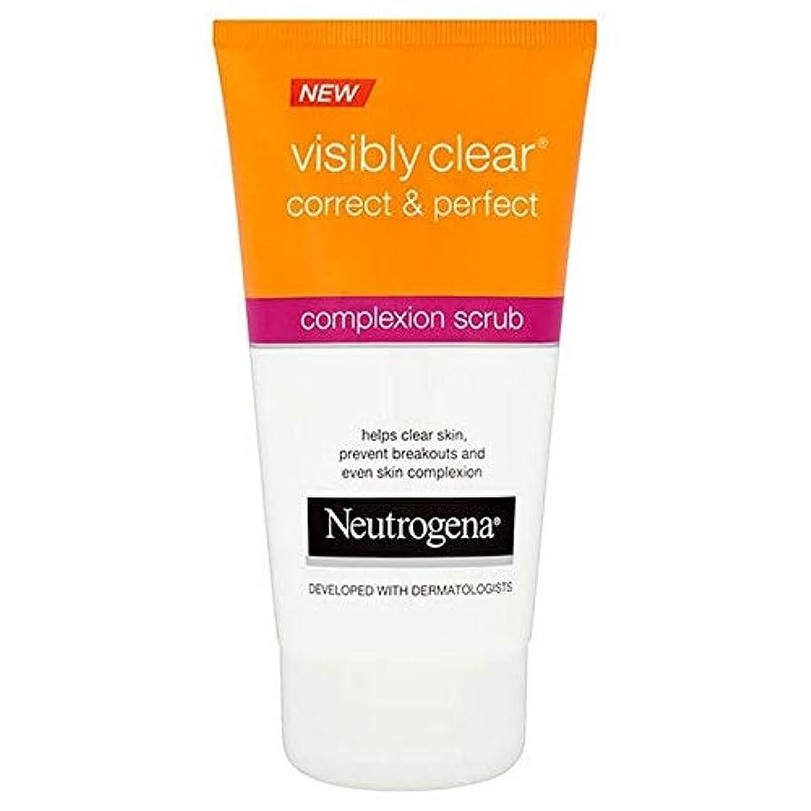 叫び声工業化する丈夫[Neutrogena] ニュートロジーナ目に見えて明らかに正しいと完璧な顔色スクラブ - Neutrogena Visibly Clear Correct & Perfect Complexion Scrub [並行輸入品]