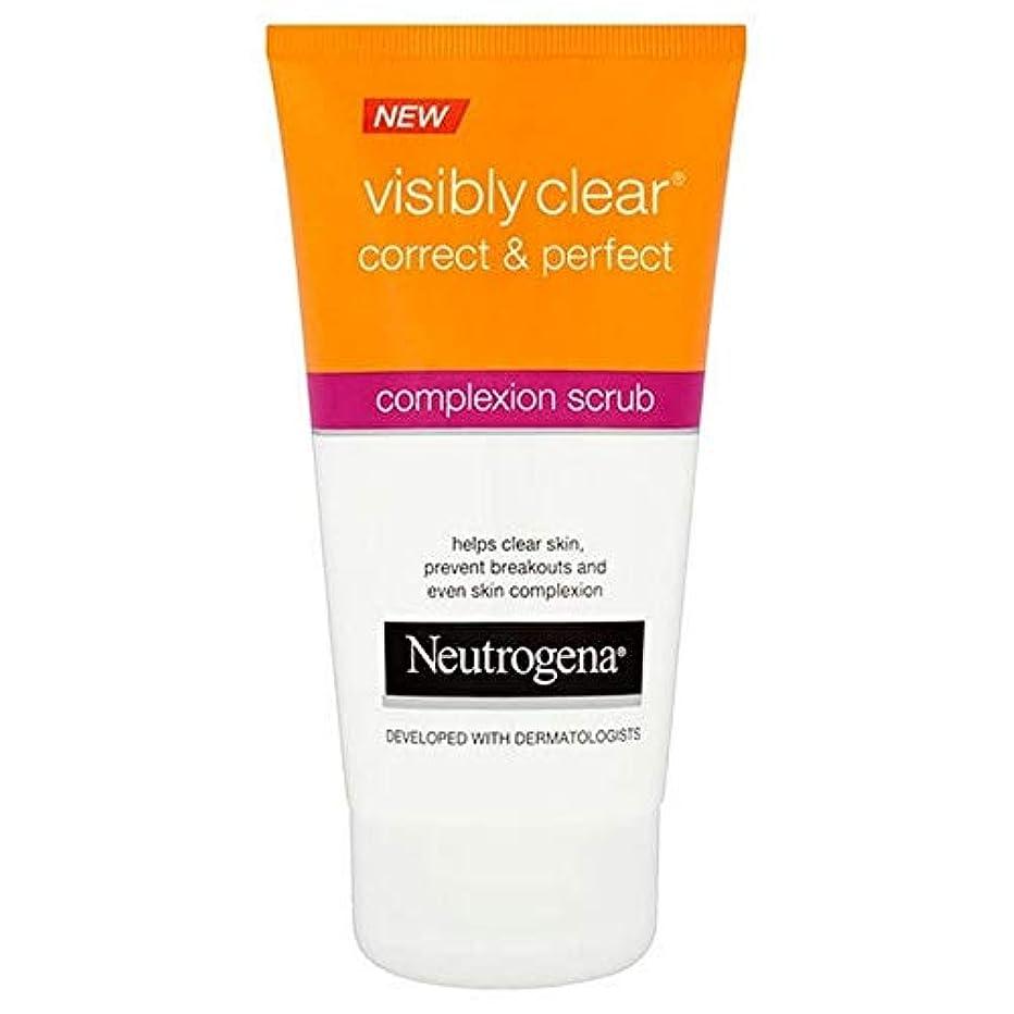 フィクション隠すもう一度[Neutrogena] ニュートロジーナ目に見えて明らかに正しいと完璧な顔色スクラブ - Neutrogena Visibly Clear Correct & Perfect Complexion Scrub [並行輸入品]