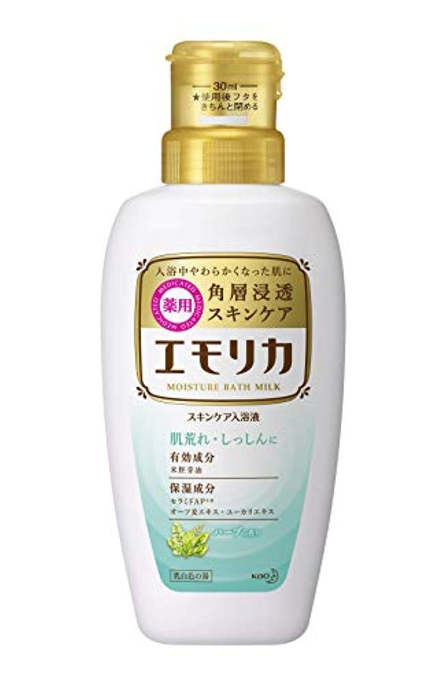 大学公ロビーエモリカ 薬用スキンケア入浴液 ハーブの香り 本体 450ml 液体 入浴剤 (赤ちゃんにも使えます)