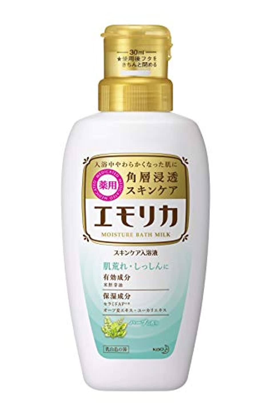 柱パンチ考案するエモリカ 薬用スキンケア入浴液 ハーブの香り 本体 450ml 液体 入浴剤 (赤ちゃんにも使えます)