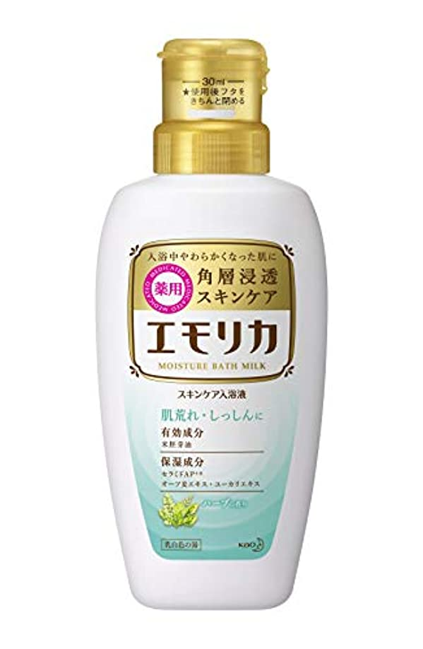 令状暗くする知性エモリカ 薬用スキンケア入浴液 ハーブの香り 本体 450ml 液体 入浴剤 (赤ちゃんにも使えます)
