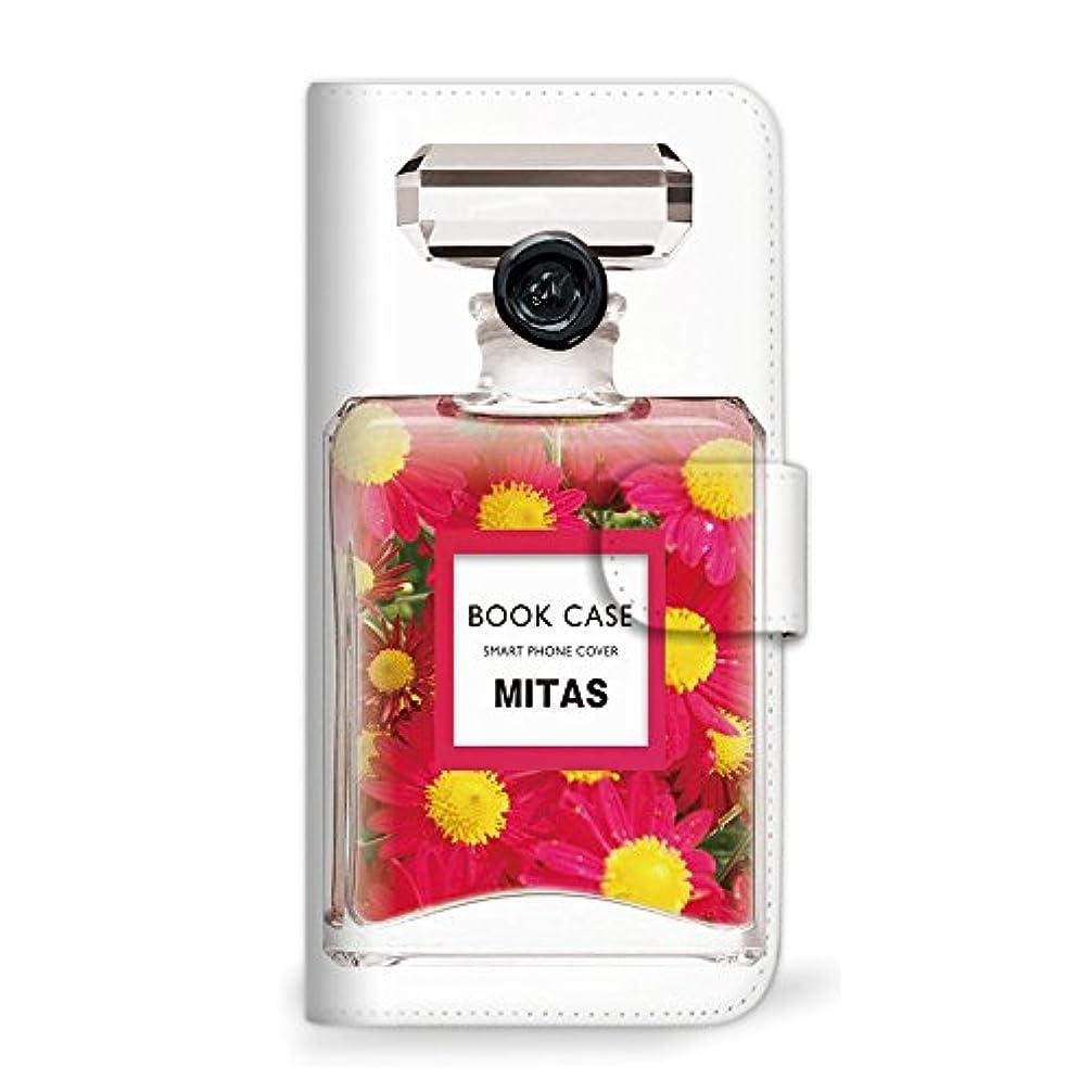 バケツ夫血色の良いmitas Qua phone QZ KYV44 ケース 手帳型 香水 2 花 花柄 花がら フラワー 花D (382) SC-0172-D/KYV44