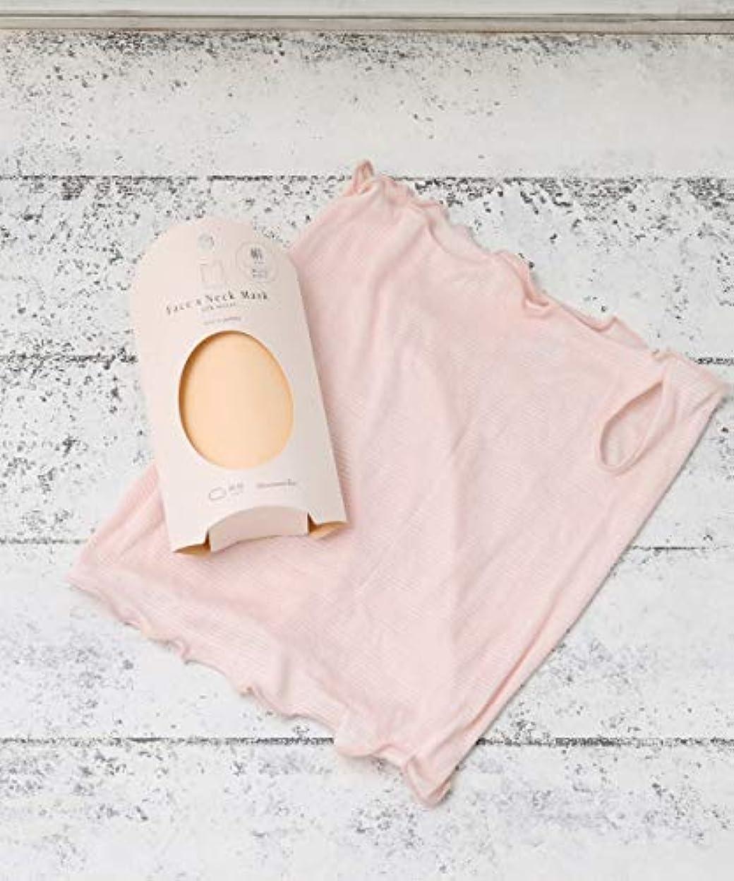 湿気の多い一般的に言えば食物[ アフタヌーンティー リビング ] AfternoonTea LIVING シルク混 フェイス&ネック マスク ピンク