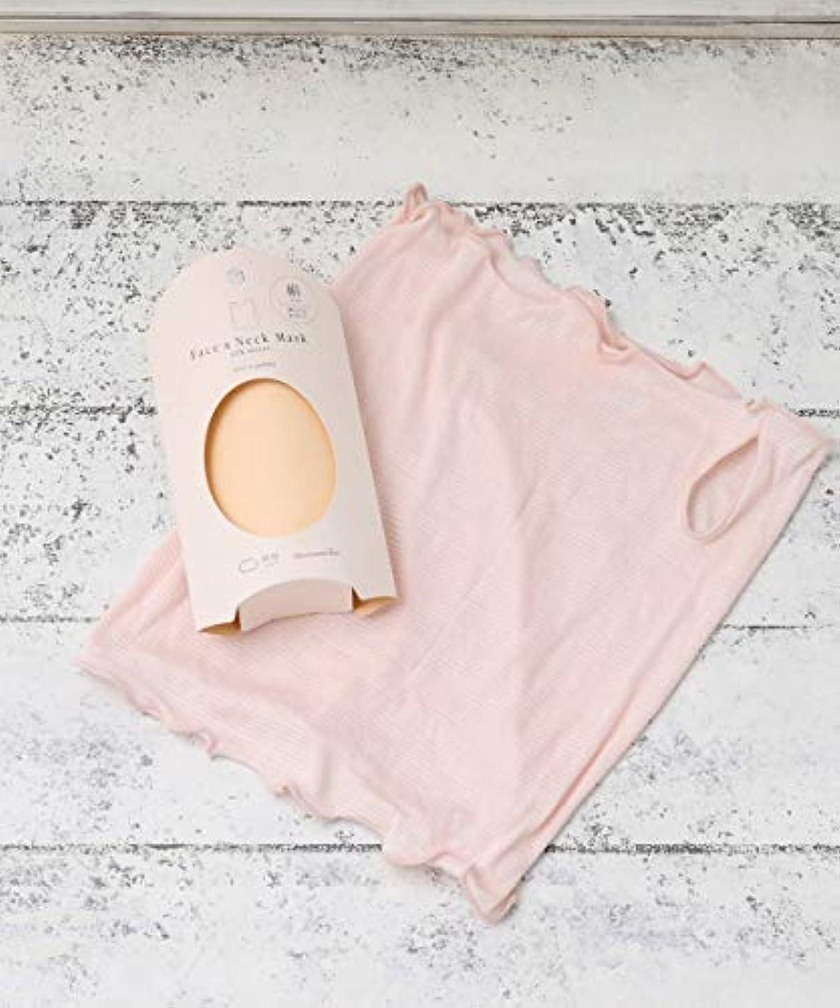 永久呼吸するトマト[ アフタヌーンティー リビング ] AfternoonTea LIVING シルク混 フェイス&ネック マスク ピンク