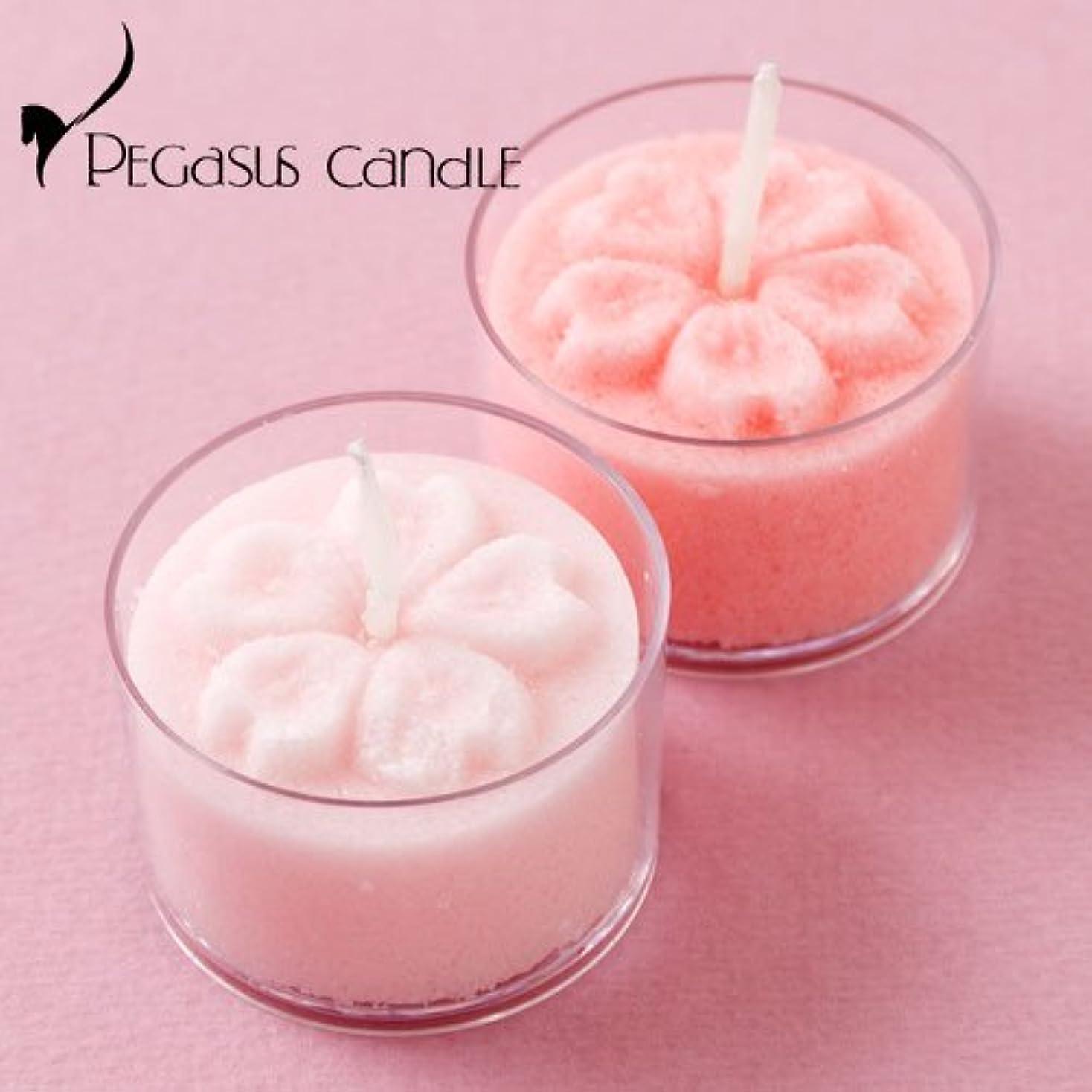 町下に四半期花暦桜花の形のキャンドル2個セット(無香タイプ)ペガサスキャンドルFlower shaped candle