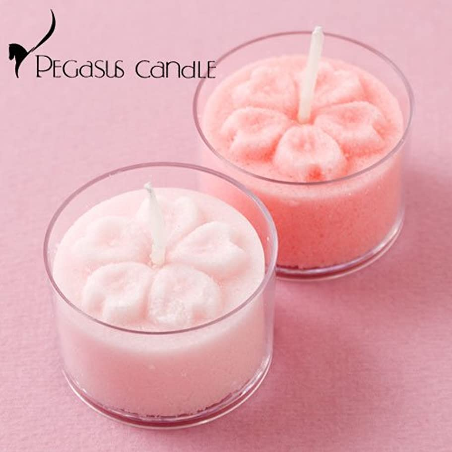 休みテレックス寝室を掃除する花暦桜花の形のキャンドル2個セット(無香タイプ)ペガサスキャンドルFlower shaped candle