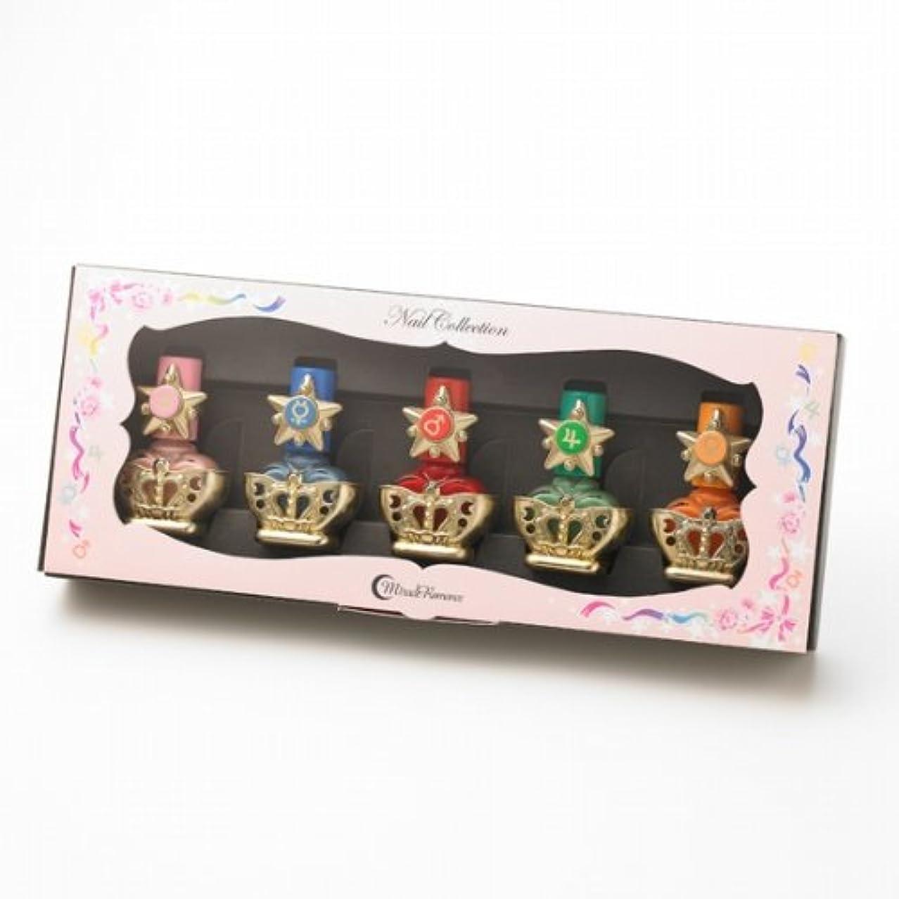 オピエート雪の正確美少女戦士セーラームーンR ミラクルロマンス ネイルコレクション
