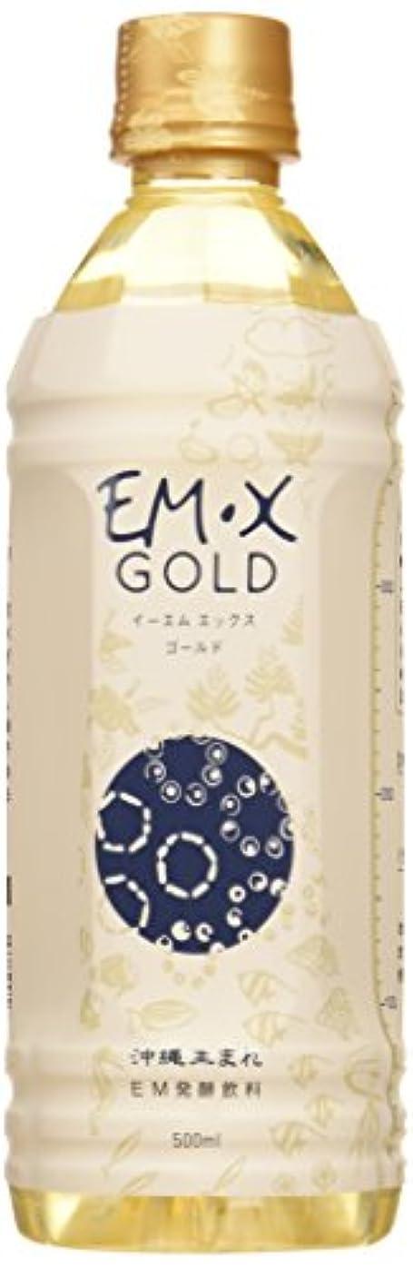 アウター早いタヒチEM生活 EM?X GOLD 500ml