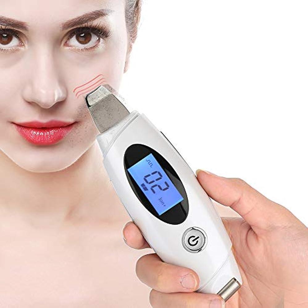 適切に論理的に振動させるフェイシャルスキンスクラバーフェイスヘラ毛穴クレンジングスクレーパーにきび除去剥離肌クリーンアンチエイジングusb充電式ポータブル液晶