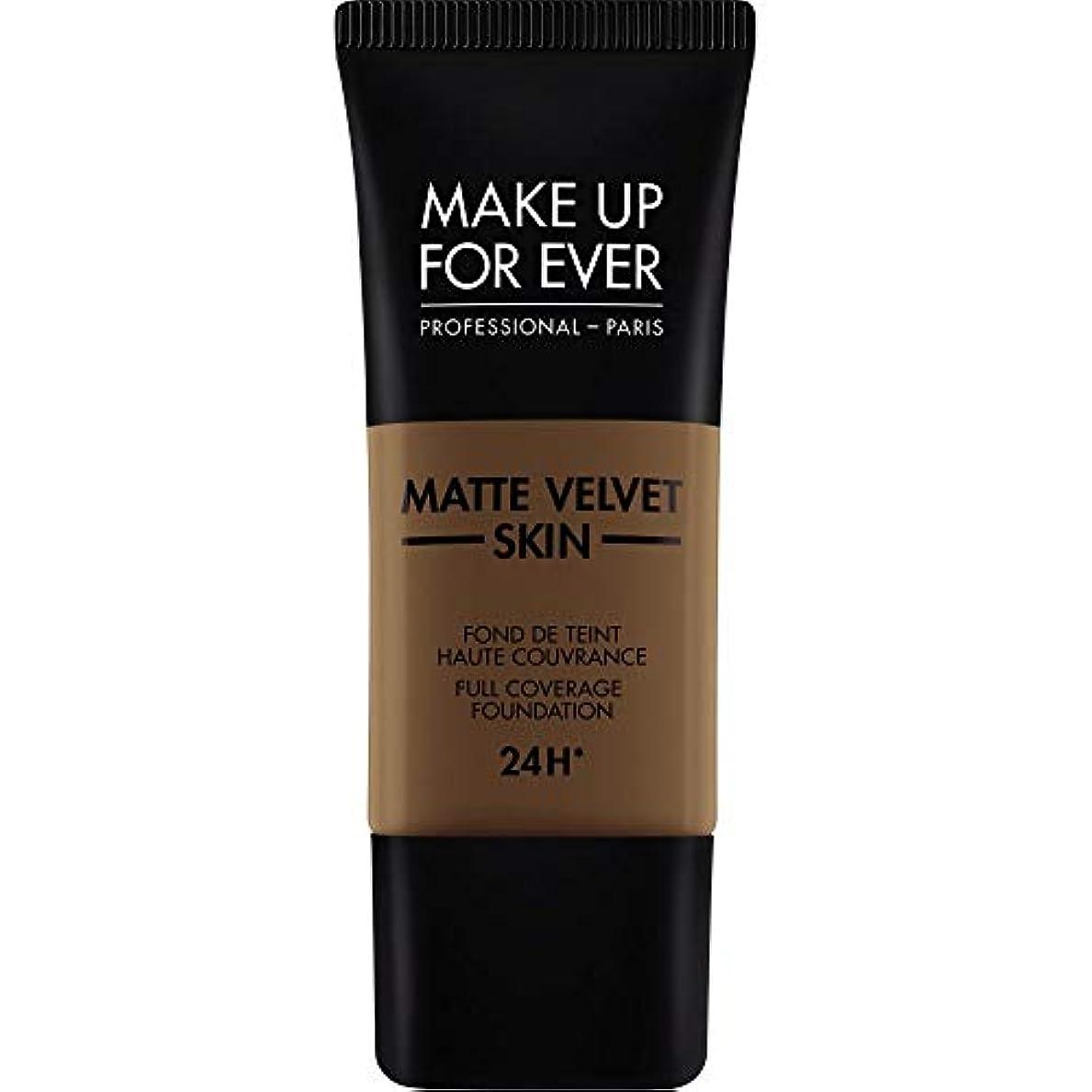 演じる公爵夫人密[MAKE UP FOR EVER ] ダークブラウン - これまでマットベルベットの皮膚のフルカバレッジ基礎30ミリリットルのR540を補います - MAKE UP FOR EVER Matte Velvet Skin...
