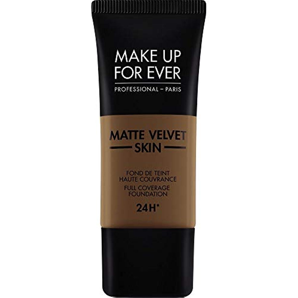 反響するピボット不当[MAKE UP FOR EVER ] ダークブラウン - これまでマットベルベットの皮膚のフルカバレッジ基礎30ミリリットルのR540を補います - MAKE UP FOR EVER Matte Velvet Skin...