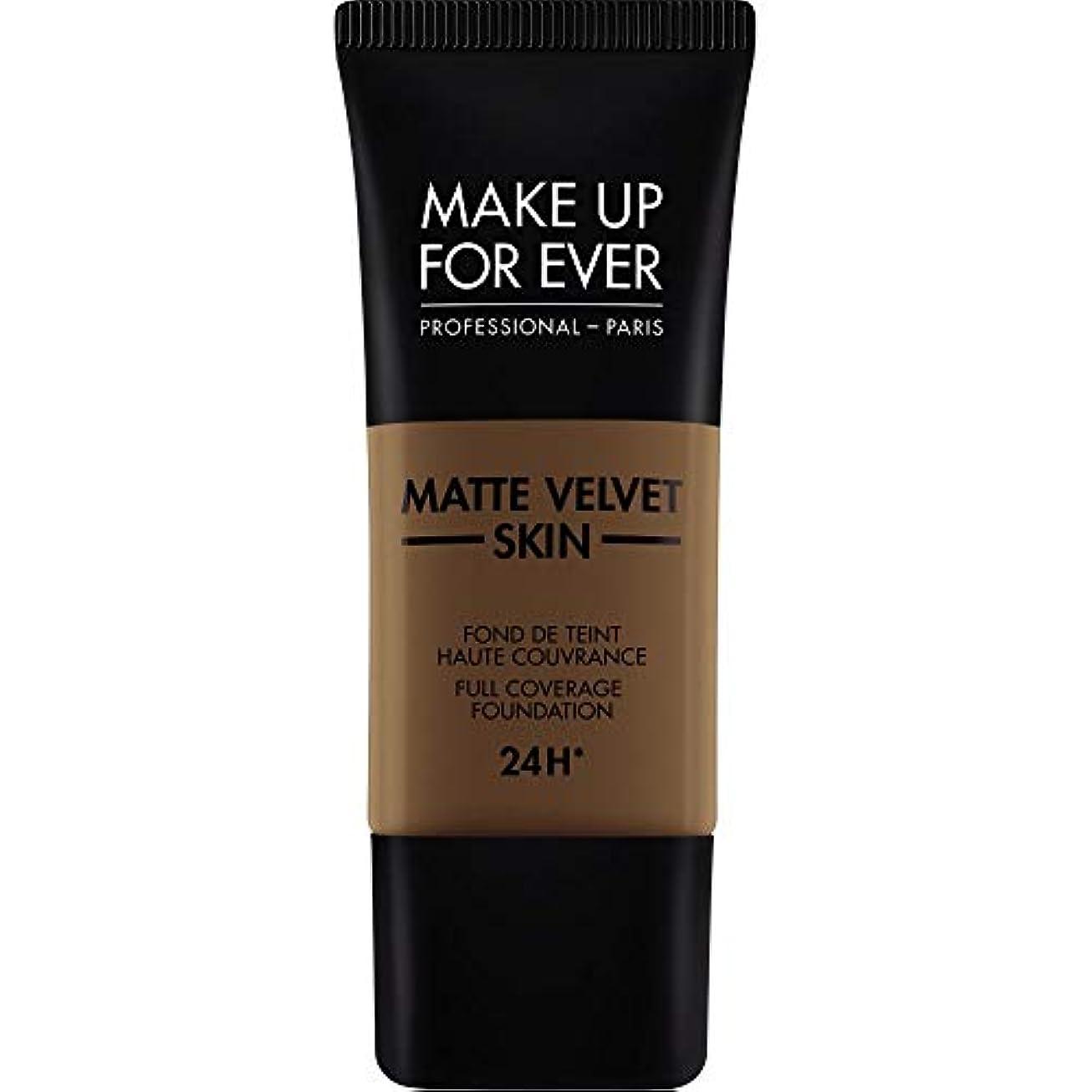 メイド銀行不健全[MAKE UP FOR EVER ] ダークブラウン - これまでマットベルベットの皮膚のフルカバレッジ基礎30ミリリットルのR540を補います - MAKE UP FOR EVER Matte Velvet Skin...