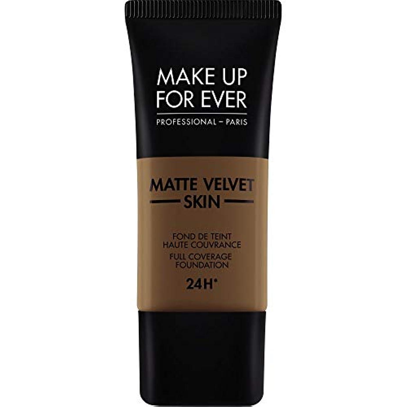 部門わなレザー[MAKE UP FOR EVER ] ダークブラウン - これまでマットベルベットの皮膚のフルカバレッジ基礎30ミリリットルのR540を補います - MAKE UP FOR EVER Matte Velvet Skin...
