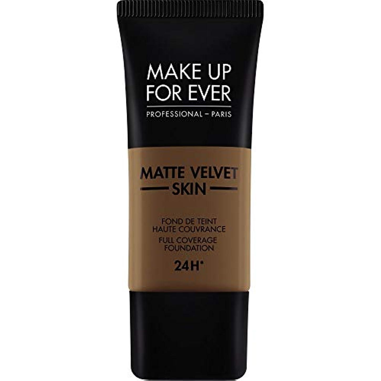 ちらつき気配りのある信者[MAKE UP FOR EVER ] ダークブラウン - これまでマットベルベットの皮膚のフルカバレッジ基礎30ミリリットルのR540を補います - MAKE UP FOR EVER Matte Velvet Skin...