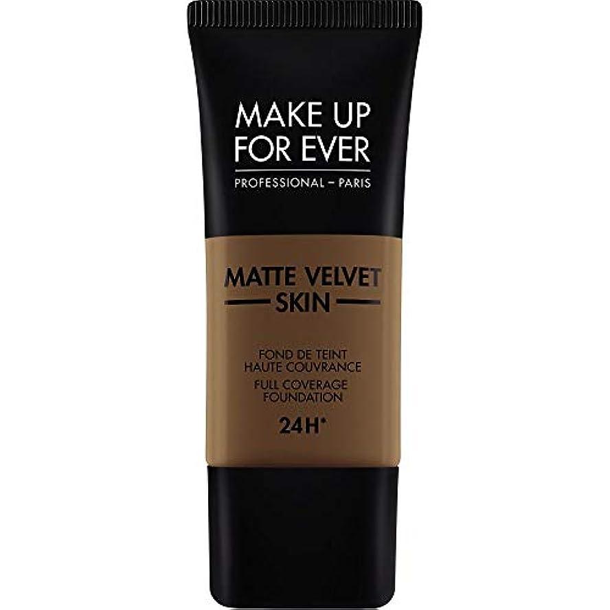 詐欺キャンバス女の子[MAKE UP FOR EVER ] ダークブラウン - これまでマットベルベットの皮膚のフルカバレッジ基礎30ミリリットルのR540を補います - MAKE UP FOR EVER Matte Velvet Skin...
