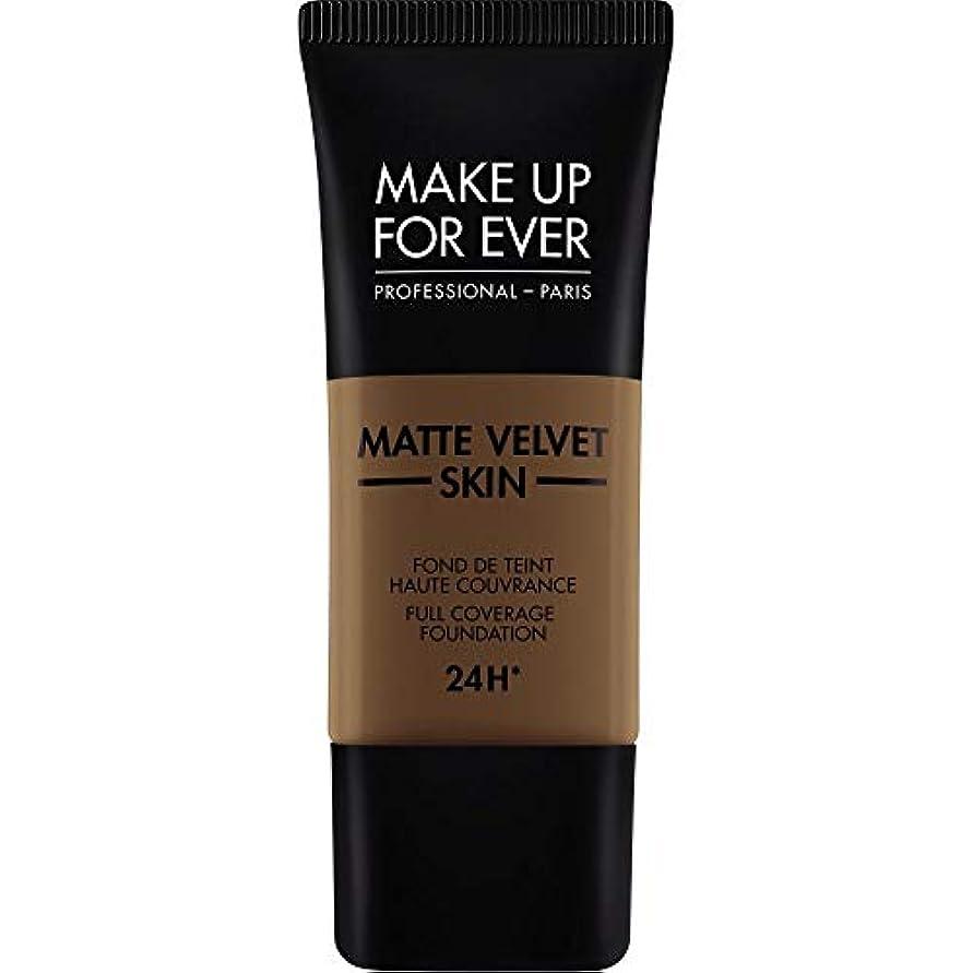 コンテスト増加する伝染性の[MAKE UP FOR EVER ] ダークブラウン - これまでマットベルベットの皮膚のフルカバレッジ基礎30ミリリットルのR540を補います - MAKE UP FOR EVER Matte Velvet Skin Full Coverage Foundation 30ml R540 - Dark Brown [並行輸入品]
