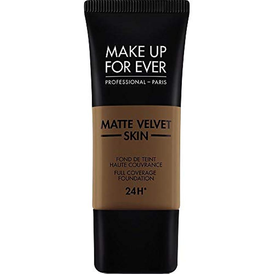 プレゼン体現する後ろに[MAKE UP FOR EVER ] ダークブラウン - これまでマットベルベットの皮膚のフルカバレッジ基礎30ミリリットルのR540を補います - MAKE UP FOR EVER Matte Velvet Skin...