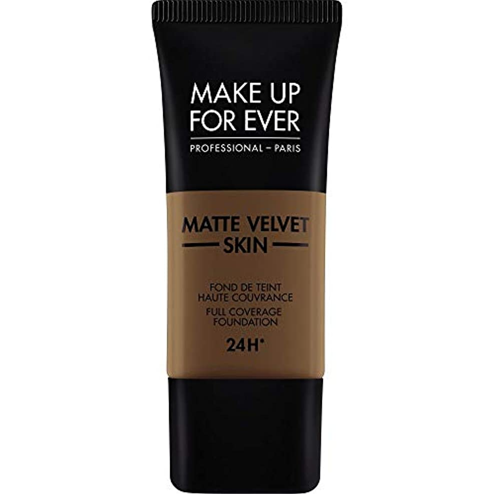 順応性のある論争的細い[MAKE UP FOR EVER ] ダークブラウン - これまでマットベルベットの皮膚のフルカバレッジ基礎30ミリリットルのR540を補います - MAKE UP FOR EVER Matte Velvet Skin...