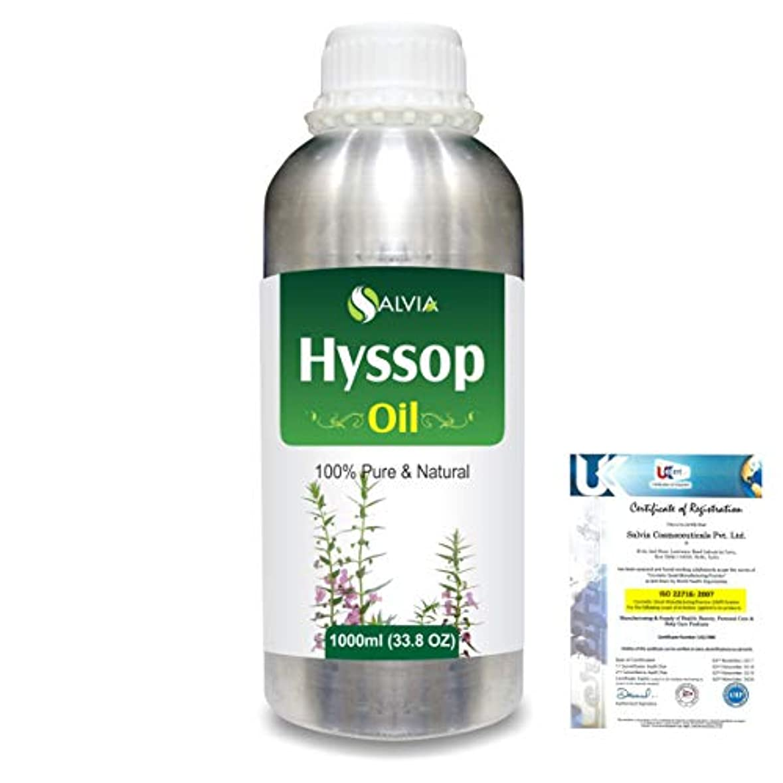 海峡ひも緩める肉Hyssop (Hyssopus officinalis) 100% Natural Pure Essential Oil 1000ml/33.8fl.oz.