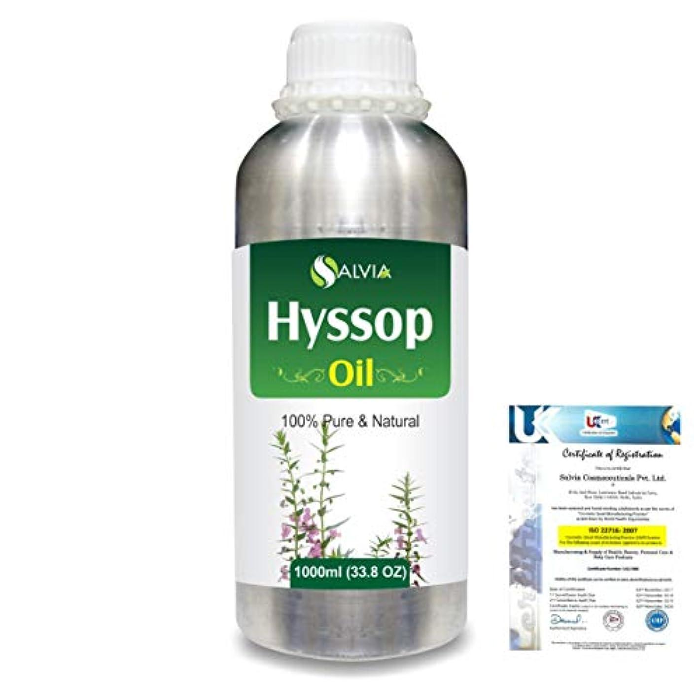 霧囚人阻害するHyssop (Hyssopus officinalis) 100% Natural Pure Essential Oil 1000ml/33.8fl.oz.