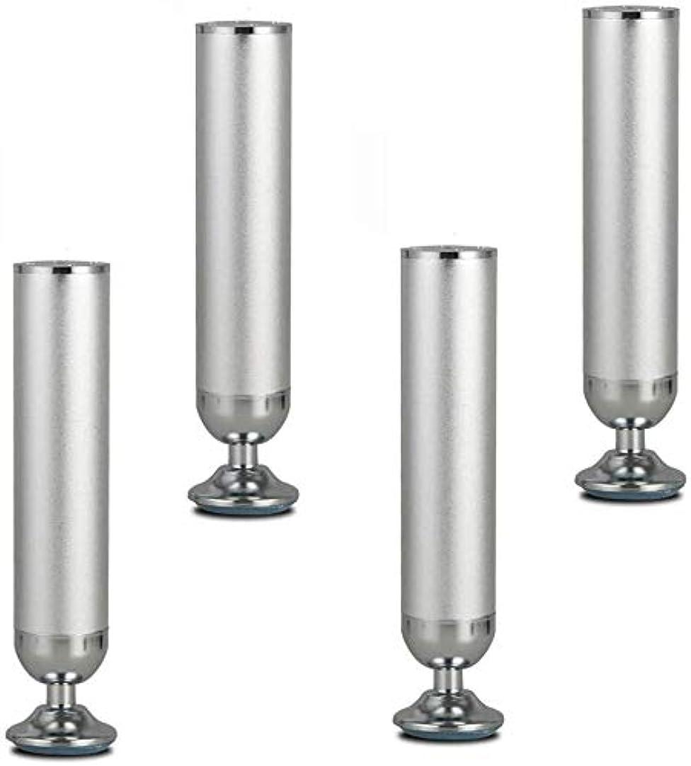欠かせない有名コミュニケーションキャビネット/ソファ/コーヒーテーブルラウンドアルミニウムサポート脚、調整可能、直径50mm、家具脚-(4個)