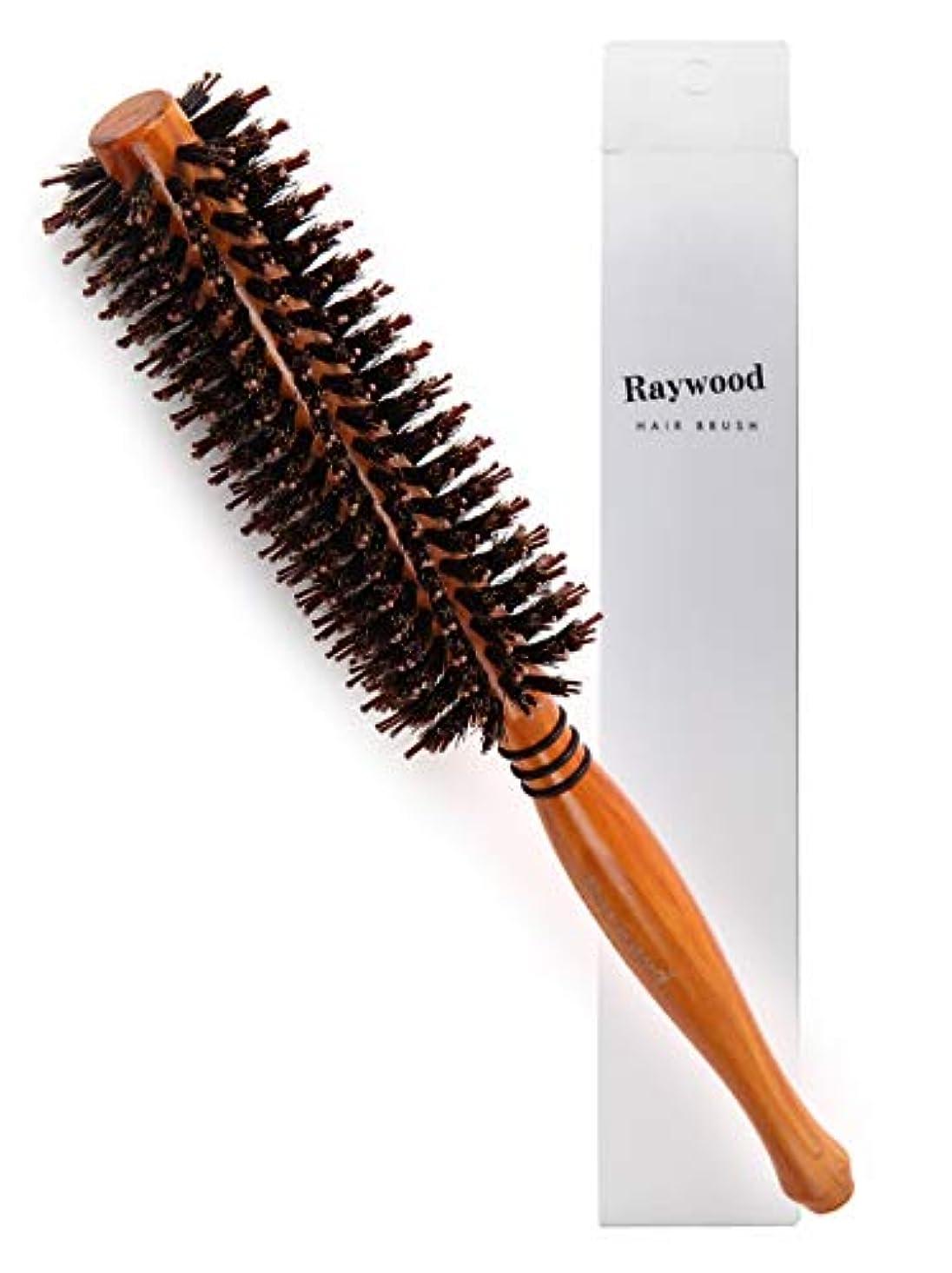ガイド印をつけるスリップRaywood 天然ロールブラシ 豚毛 耐熱仕様 ブロー カール 巻き髪 ヘア ブラシ ロール (M)