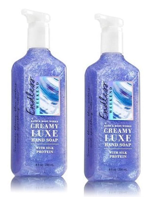 チョコレートクアッガモニカBath & Body Works エンドレスウィークエンド クリーミー リュクス ハンドソープ 2本セット ENDLESS WEEKEND Creamy Luxe Hand Soap. 8 oz 236ml [並行輸入品]