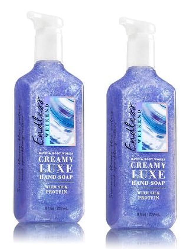 チェリー泥だらけラップトップBath & Body Works エンドレスウィークエンド クリーミー リュクス ハンドソープ 2本セット ENDLESS WEEKEND Creamy Luxe Hand Soap. 8 oz 236ml [並行輸入品]