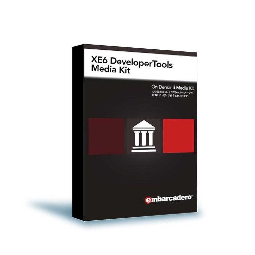 ボート椅子手エンバカデロ?テクノロジーズ XE6 Developer Tools Media Kit