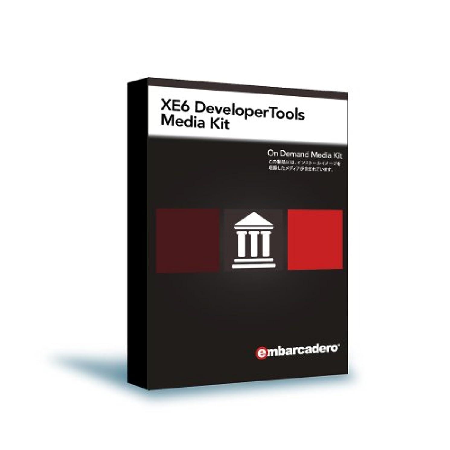 大惨事時ソートエンバカデロ?テクノロジーズ XE6 Developer Tools Media Kit