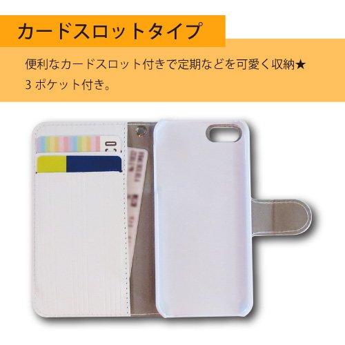 docomo iPhone6Plus(5.5インチ) 雲とLOVE(スカイブルー) スマホケース ブック 手帳型 カバー ql652-h0880(スカイブルー)